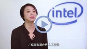 英特尔 ・ 新技术驱动智能企业